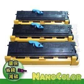 【彩印新樂園】EPSON 6200 6200L 環保碳粉匣 S050167 3K 直購價$498 S051099