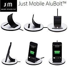 Just Mobile AluBolt iPhone 6s/6/5/5S/5C iPad mini充電傳輸座 喵之隅