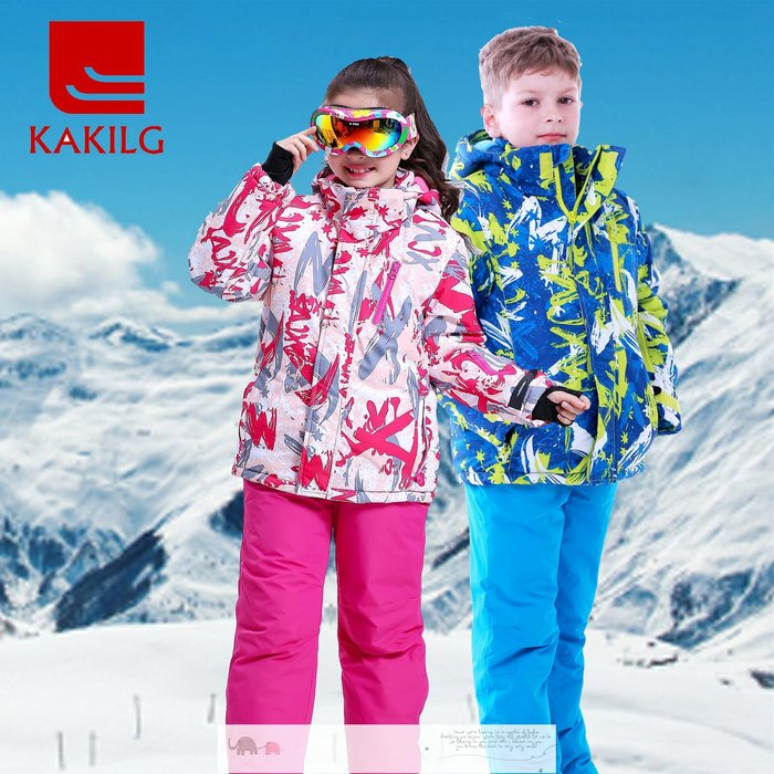 兒童滑雪服 套裝加厚保暖男童女童防風透氣大中童防寒滑雪衣 褲