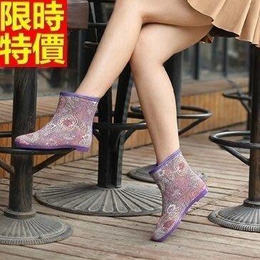 短筒雨靴子 雨具-加厚保暖民族風時尚女雨鞋子2色66ak25[獨家進口][米蘭精品]