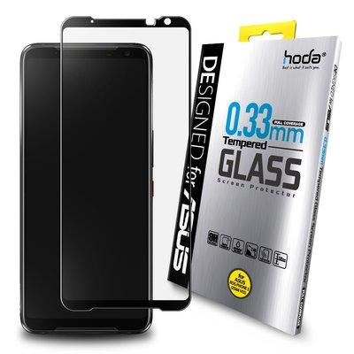 hoda 高透光 0.33mm 2.5D 9H 滿版 鋼化玻璃保護貼,ROG Phone 3 / 3代 ZS661KS