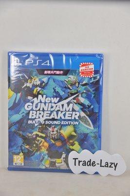 (全新連20首歌 及 DLC) PS4 New Gundam Breaker (Build G Sound Edition) (行貨限定版)