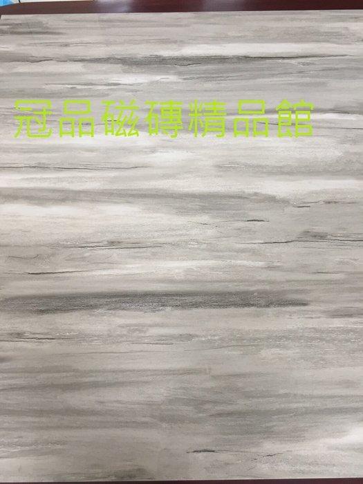 ◎冠品磁磚精品館◎進口精品 金鋼釉超平石英磚-水墨灰–80X80 CM