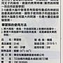 Edison 愛迪生POLI 波力救援小英雄 兒童學習筷/筷子(右手專用)(綠赫利/黃羅伊)