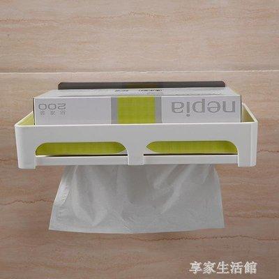 廁所紙巾架創意抽紙盒衛生間紙巾盒掛墻紙抽架免打孔衛生紙置物架