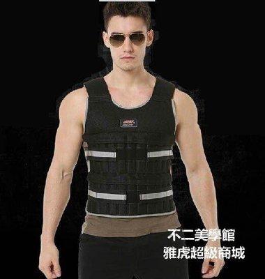 【格倫雅】^超薄隱形負重鋼板背心可調跑步馬甲紗衣綁手綁腿沙袋  負重運動鍛1111[D