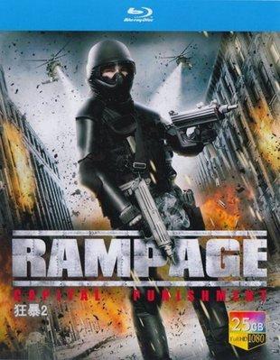 【藍光電影】狂暴2 Rampage 2 (2014) 20-076