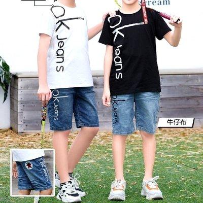 《蕃茄丁》120~170CM//冰瓷棉系列~美式風格大OK圖形 . 短袖上衣(白色)【BT211005】//中大童