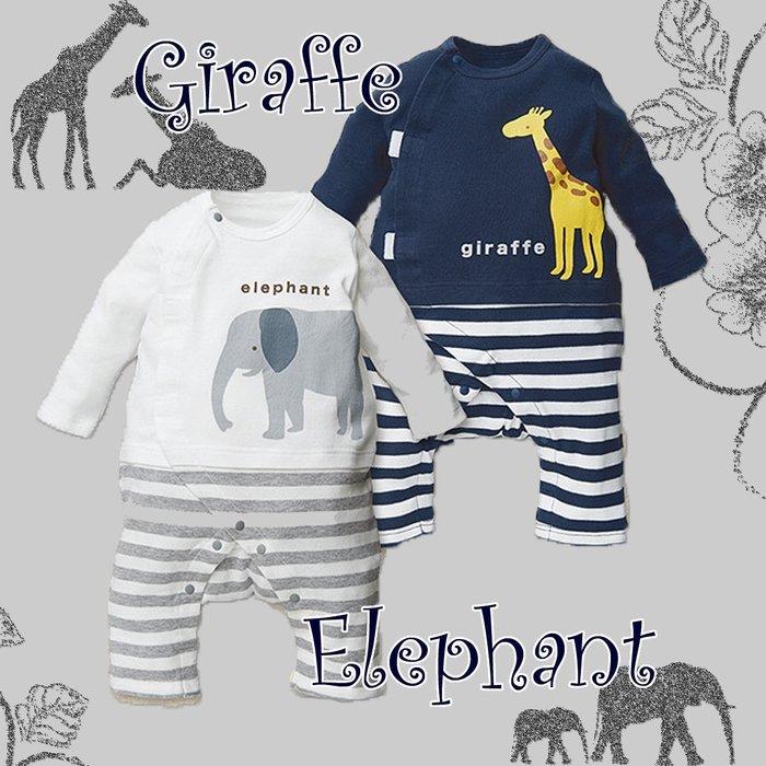 湘湘童裝童鞋鋪 【C0143】 嬰幼兒連身衣 造型連身衣 動物連身衣 大象 長頸鹿連身衣