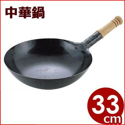 【樂樂日貨】*現貨*日本代購 山田製作所 鐵打出  木柄鐵鍋 炒鍋 中華鍋 33cm 板厚1.2mm 日本製 網拍最便宜