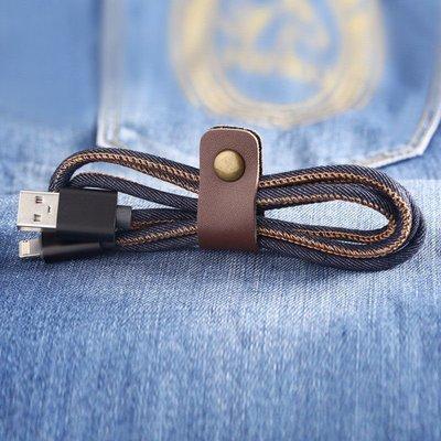 手機萬用充電線 丹寧牛仔線 手機通用傳輸線 蘋果安卓通用 蘋果安卓雙用充電線 USB不分正反 蘋果不分正反 安卓不分正反