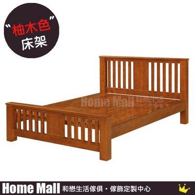 HOME MALL~杰蔓單人3.5尺床架(柚木色) $7150~(雙北市免運費)5K