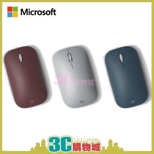 3C購物城*現貨(贈滑鼠保護袋) 微軟Microsoft Surface Mobile Mouse 行動滑鼠
