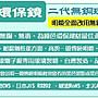 (巨光)-台灣超省水二段式沖水單體馬桶套裝衛浴組$9300-超平滑微晶釉面單體馬桶~臉盆及腳+台製龍頭附無銅鏡..等等