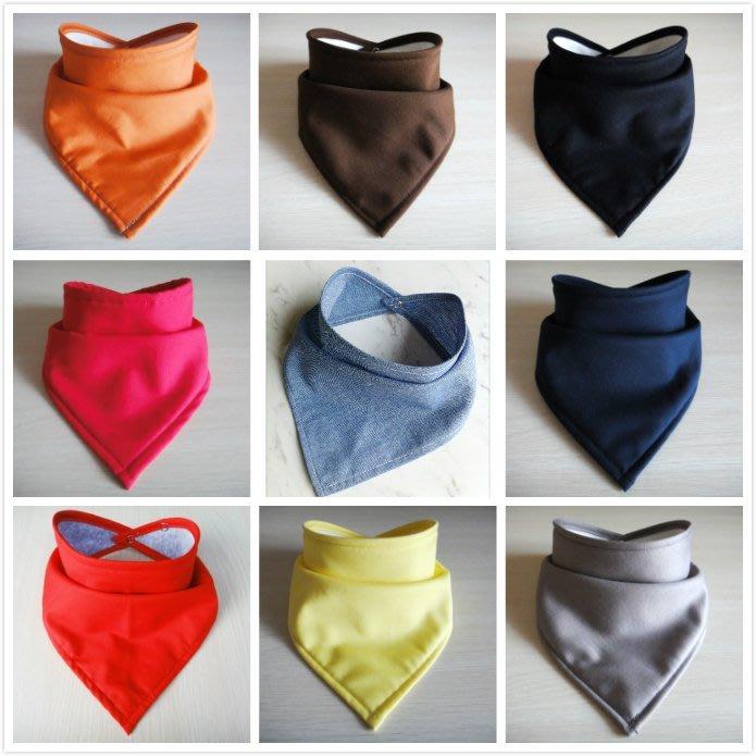 *樂芙領巾*素面布顏色