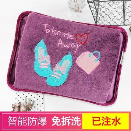防爆熱水袋 保冷袋充電暖手寶煖寶寶女毛絨萌萌可愛韓版電暖寶暖水袋