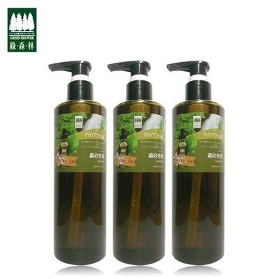 【綠森林】芬多精豐盈洗髮精300ml三瓶組→無矽靈 頭髮 柔順 光澤 彈性 頭皮 清爽 乾燥 乾性