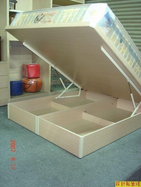 【DYL】新款耐磨板材A級厚框厚板(六分板)厚底(三分底板)6尺雙人掀床底(免運費)