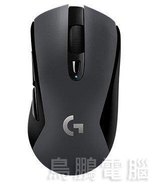 【鳥鵬電腦】Logitech 羅技 G603 LIGHTSPEED 無線遊戲滑鼠 藍牙 可自訂按鍵 內建記憶體 HERO