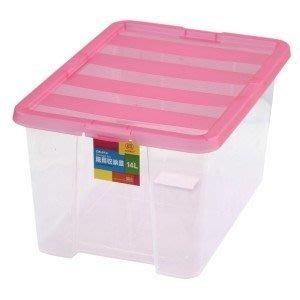 315 ~蒙特梭利教具收納 ~CR814 CR-814 常用收納盒(1入)  多用途收納箱 補習班幼兒園最愛