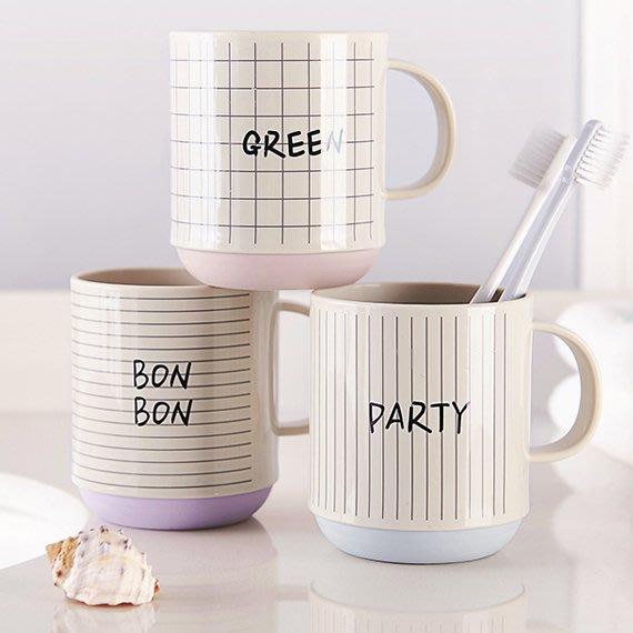 刷牙杯子情侶牙缸杯創意牙刷杯韓國家用歐式簡約塑料漱口杯帶手柄