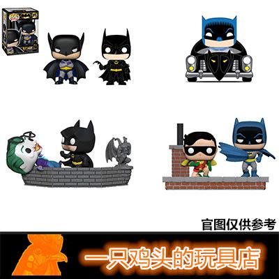 【部分現貨】北美正版 Funko POP Batman 80th 蝙蝠俠80周年