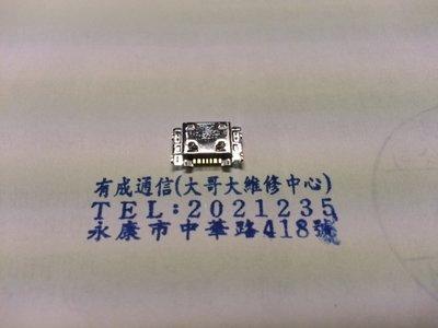 【有成通信】尾插 充電孔 三星 G610Y J730 J4 A6+ J810Y Tab A 8吋 P350 P355Y