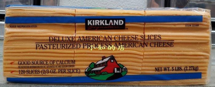 【小如的店】COSTCO代購~KIRKLAND 特級美國乾酪片(每包2.27kg/約120片)低溫運1-4包 150元*