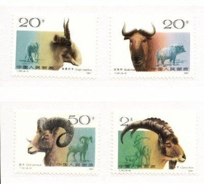 (2 _ 2)~大陸T字郵票--T161--野羊--- 4 全---陸1991年