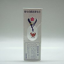 日本購入~九州福岡太宰府天滿宮 限定吊飾~銀色山鵲鈴鐺((開運招福 吉祥物鷽鳥幸運幸福梅花))零錢包鑰匙包手機掛飾