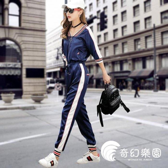 連身褲-2018新款女裝春裝哈倫褲休閑顯瘦連體時髦套裝女秋裝時尚連衣褲潮