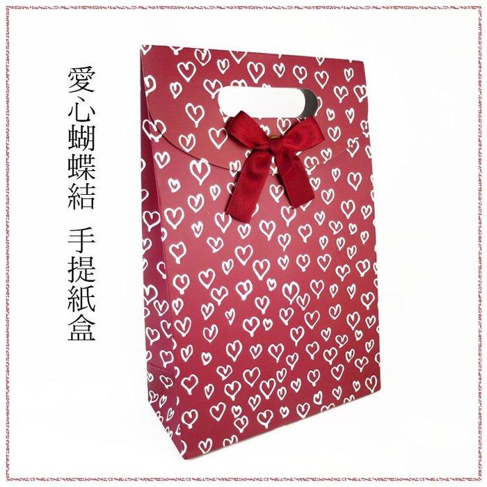 *美公主城堡*愛心蝴蝶結手提禮品袋 (中) 包裝用品 禮品盒 禮盒袋 手提盒 餅乾盒 包裝盒 包裝袋 紙盒