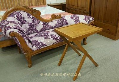 柚木造型邊桌.小茶几.多功能邊桌