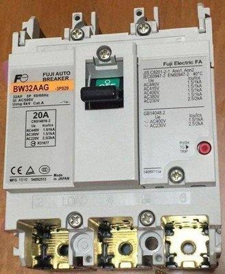 富士 無熔絲斷路器 無熔絲開關      低壓斷路器 FAB BW32AAG 3P  20A