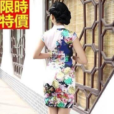 旗袍 真絲短禮服-唐裝 改良式端莊典雅修身連身裙68p44[獨家進口][巴黎精品]