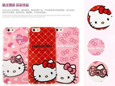 蝦靡龍美【PH453】Hello Kitty iPhone 6 6S PLUS 施華洛世奇水鑽 保護殼 手機套 皮套