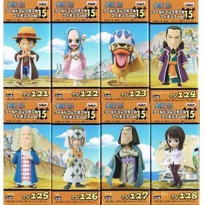 日本正版 景品 海賊王 航海王 WCF vol.15 小模型 小公仔 8種組 日本代購
