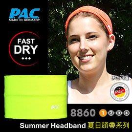 【ARMYGO】P.A.C. Summer Headband 夏日頭帶系列 (螢光黃)