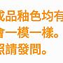 【星辰陶藝】(現貨,有燈,金黃 )黃金錢幣,跳刀五錢盆+8公分滾球組,財源滾滾,風水滾球