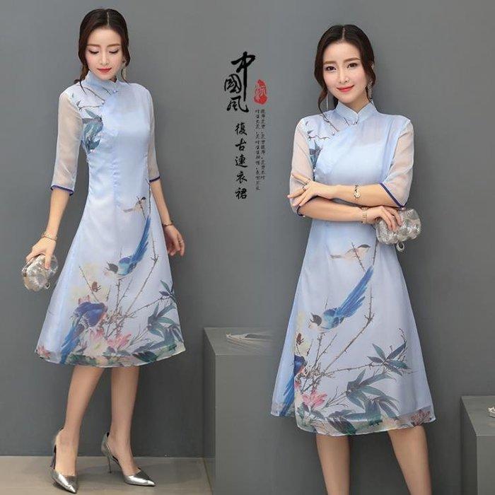 中大尺碼 旗袍 夏新款改良版真絲氣質修身中長款顯瘦時尚 DN7805