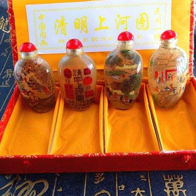 鼻壺內畫鼻壺套四中國特色送老外小禮物商業外事禮品鼻子