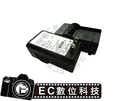 【EC數位】BenQ 相機專用 快速充電器 DLI-213 E1050 DLI-216 E1030 C50 C60 S60 NP-60 DLI213