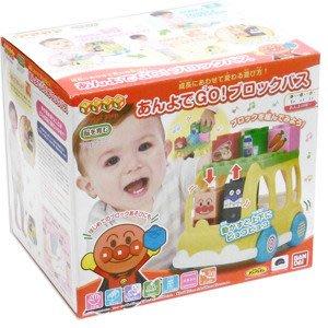 代購現貨  日本麵包超人 積木公車知育玩具