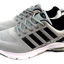 美迪-DINO6210氣墊款跑步鞋/走路鞋.多功能運動鞋~一雙約500公克-送給爸爸運動健康鞋