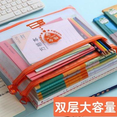a4雙層科目分類文件袋學科透明試卷袋收納補習兒童手提袋大容量拉鏈小學生用學習作業袋書袋語文數學英語綜合