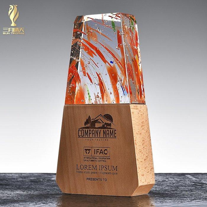 千夢貨鋪-水晶獎杯定制創意木質獎牌定做授權牌木托冠軍榮譽牌匾紀念品制作
