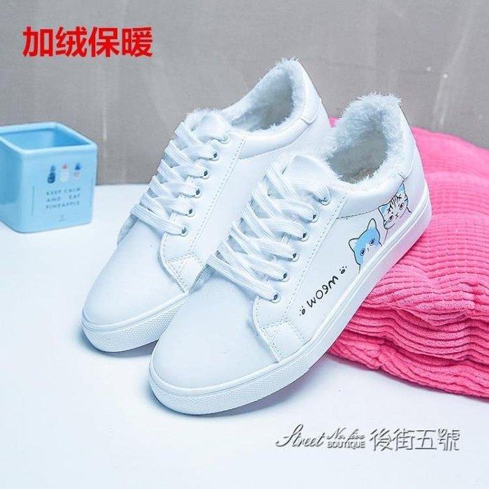 可開發票-運動鞋子女2020潮鞋新款百搭秋季小白鞋網紅秋款學生板鞋女鞋白鞋「花語夢」