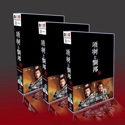 【樂視】 國劇日版 楚漢傳奇 TV+特典 陳道明/何潤東/秦嵐/李依曉 40DVD 精美盒裝