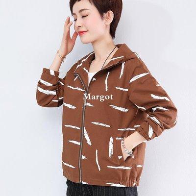 [Margot]媽媽秋裝短外套女 中年2018新款大碼寬松上衣矮個子休閑短款外套