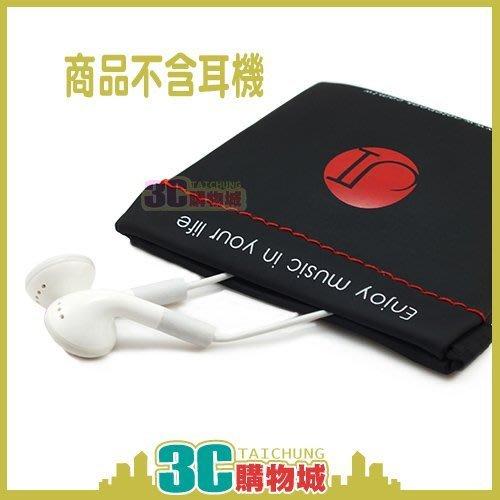3C購物城-耳機收納袋 PU材質 收納耳機 鑰匙 收納包 配件包 藍芽耳機 耳機袋